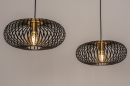 Hanglamp 74246: industrie, look, landelijk, rustiek #5