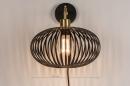 Wandlamp 74247: landelijk, rustiek, modern, retro #1