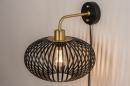 Wandlamp 74247: landelijk, rustiek, modern, retro #3