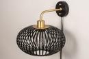 Wandlamp 74247: landelijk, rustiek, modern, retro #5