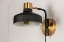 Wandlamp 74252: industrie, look, modern, eigentijds klassiek #1