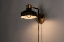 Wandlamp 74252: industrie, look, modern, eigentijds klassiek #2
