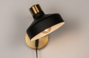 Wandlamp 74252: industrie, look, modern, eigentijds klassiek #3
