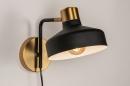 Wandlamp 74252: industrie, look, modern, eigentijds klassiek #4