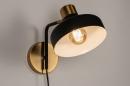 Wandlamp 74252: industrie, look, modern, eigentijds klassiek #5