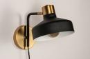 Wandlamp 74252: industrie, look, modern, eigentijds klassiek #7