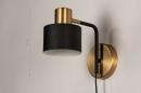 Wandlamp 74253: industrie, look, modern, retro #1