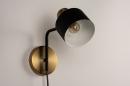 Wandlamp 74253: industrie, look, modern, retro #10