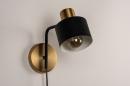 Wandlamp 74253: industrie, look, modern, retro #11