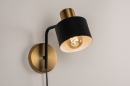 Wandlamp 74253: industrie, look, modern, retro #12