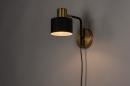 Wandlamp 74253: industrie, look, modern, retro #2
