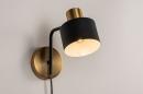 Wandlamp 74253: industrie, look, modern, retro #4