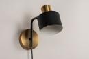 Wandlamp 74253: industrie, look, modern, retro #7