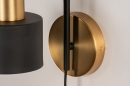 Wandlamp 74253: industrie, look, modern, retro #9