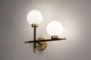Wandlamp 74256: modern, eigentijds klassiek, art deco, glas #2