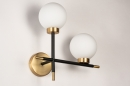 Wandlamp 74256: modern, eigentijds klassiek, art deco, glas #7