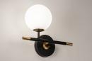 Wandlamp 74257: modern, retro, eigentijds klassiek, glas #2