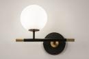 Wandlamp 74257: modern, retro, eigentijds klassiek, glas #3