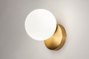 Wandlamp 74258: modern, eigentijds klassiek, art deco, glas #3