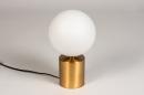 Tafellamp 74261: modern, klassiek, eigentijds klassiek, art deco #3