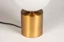 Tafellamp 74261: modern, klassiek, eigentijds klassiek, art deco #4
