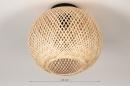 Plafondlamp 74264: landelijk, rustiek, modern, retro #1