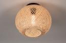 Plafondlamp 74264: landelijk, rustiek, modern, retro #3