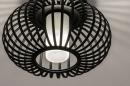 Plafondlamp 74283: modern, retro, glas, wit opaalglas #4