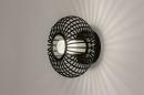 Plafondlamp 74283: modern, retro, glas, wit opaalglas #7