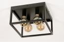 Plafondlamp 74288: industrie, look, landelijk, rustiek #6