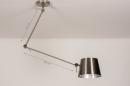 Hanglamp 74290: industrie, look, landelijk, rustiek #1
