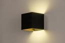 Wandlamp 74306: industrie, look, design, modern #9