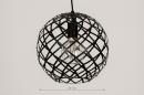 Hanglamp 74309: industrie, look, landelijk, rustiek #1