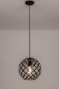Hanglamp 74309: industrie, look, landelijk, rustiek #2