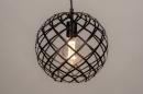 Hanglamp 74309: industrie, look, landelijk, rustiek #5