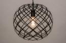 Suspension 74310: look industriel, rural rustique, moderne, retro #5