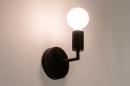 Wandlamp 74314: industrie, look, modern, staal rvs #2