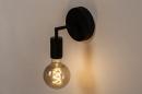 Wandlamp 74314: industrie, look, modern, staal rvs #4