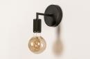 Wandlamp 74314: industrie, look, modern, staal rvs #5