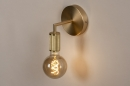 Wandlamp 74315: industrie, look, modern, klassiek #4