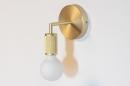 Wandlamp 74315: industrie, look, modern, klassiek #5