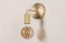 Wandlamp 74315: industrie, look, modern, klassiek #6