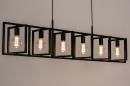 Hanglamp 74336: industrie, look, modern, metaal #5