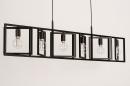 Hanglamp 74336: industrie, look, modern, metaal #9
