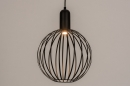 Hanglamp 74365: industrie, look, modern, metaal #3