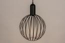 Hanglamp 74365: industrie, look, modern, metaal #4