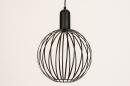 Hanglamp 74365: industrie, look, modern, metaal #6