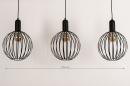 Hanglamp 74368: industrie, look, modern, metaal #1