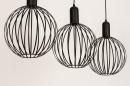 Hanglamp 74368: industrie, look, modern, metaal #10