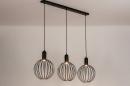 Hanglamp 74368: industrie, look, modern, metaal #4